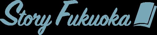 Story Fukuoka ストーリーフクオカ